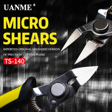 UANME TS-140 5 inch Round Cutter Pliers Excellent Cutting rear force spring design micro shears