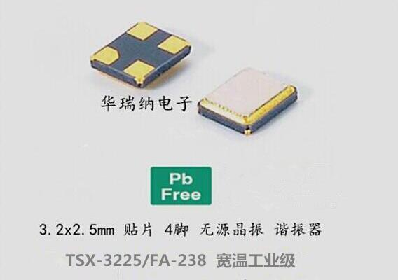 32MHZ 9PF Crystal 32MHZ 10PPM Part # TSX-3225 9PF TSX-3225 10PPM