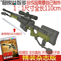 Hardcover edition puzzle magazines JSA30 3D paper model diy firearms 1 : 1 Size AW50F sniper rifle Paper gun toy