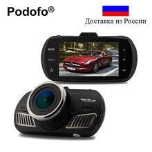Podofo Ambarella A12 Видеорегистраторы для автомобилей Видео Регистраторы Super HD 1440 P приборной панели автомобиля Камера D201 dashcam с GPS отслеживания Blackbox видеорегистраторы