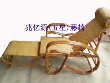 Rattan furniture rattan wicker chair recliner chair rocking chair rattan swing hanging rattan cane basket
