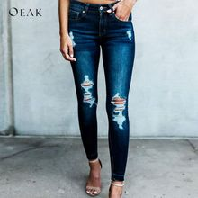 OEAK 2018 New Dark Blue Jeans Pancil Pants Women High Waist Slim Hole Ripped Den