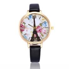 Fashion Elegant Eiffel Tower Women's Quartz Wristwatches Lady Dress Watches Women's Bracelet Watch Relogio Feminino Slim Strap