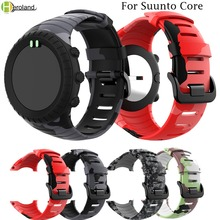 hot sale For Suunto Core Bracelet outdoors Sports Silicone watch strap watchBands Replacement Wristband Smart Accessories