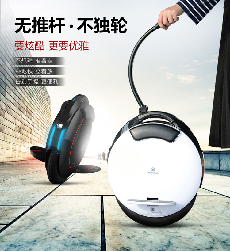 Original Inmotion V5D (40km) with Mobile APP LED Light Handle Rod High Speed One Wheel Electric Scooter Self Balance Scooters