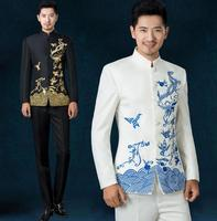 Blazer Men Formal Dress Chinese Tunic Suit Men Costume Homme Terno Stand Collar Marriage Wedding Suits