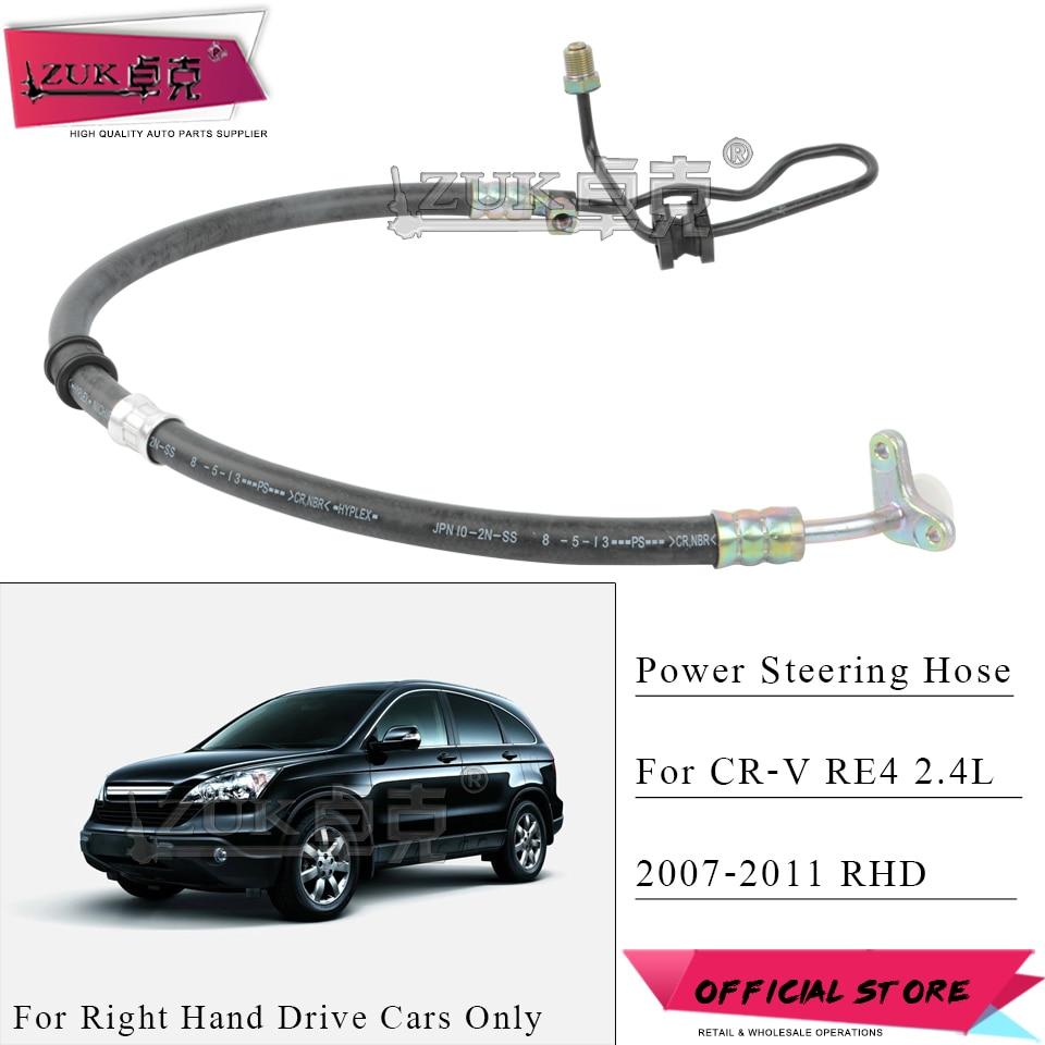Hose Fits 2007-2011 CRV CR-V 2.4L New Power Steering Pressure Line