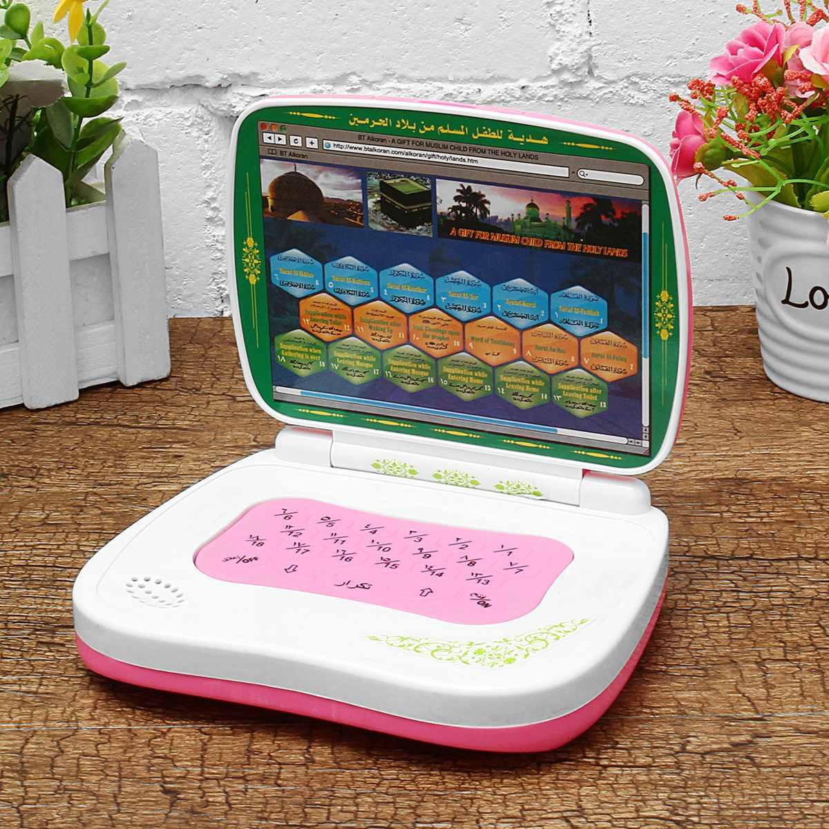 Children Islamic Toy QURAN LEARN MACHINE Play Kids Dua Pray Nasheed Ramadan Gift