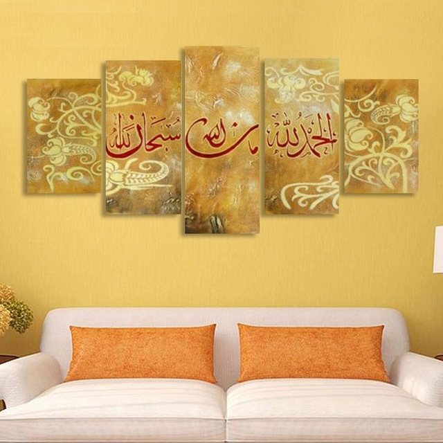 Free Shipping Hand Painted Wall Art Beauty Islamic Home Decoration Arabic  Art Calligraphy Oil Painting