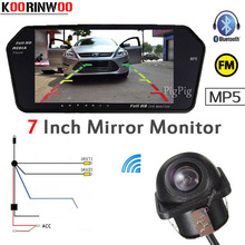 KOORINWOO Parking System 7 Inch FM Display Digital 1024*600 Car Monitor Mirror Bluetooth MP5 USB/SD Slot Car Rear View Camera