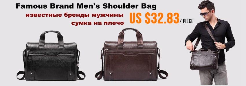 1menbriefcasebags161022