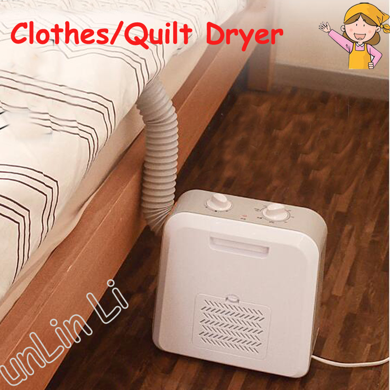 Household Clothes Dryer 3 Gear Adjustment Dryer Mites Elimination Warm Heaters Quilt Drying Tool Baby Clothing Disinfection