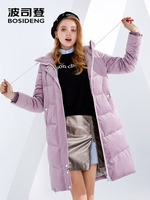 BOSIDENG women down jacket winter thicken long down coat corduroy sweet casual wear preppy style morandi color B80141550DS