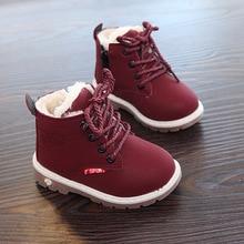Зимние детские ботинки для мальчиков и девочек 1-4 лет, хлопковая обувь, плюшевые теплые модные ботинки, Нескользящие Детские ботинки на шнуровке
