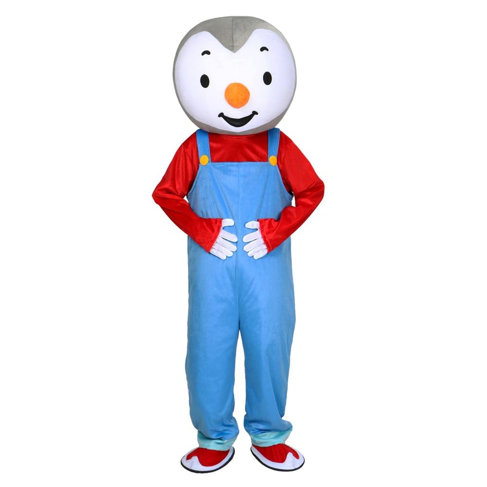 T'choupi mascot costume adult size tchoupi mascot costumes Fancy dress for Halloween Purim cosplay costume