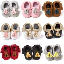 nubuck baby shoes girls boys sneakers baby moccasins hot moccs newborn infantil bebe shoes pu leather 0~18month BX298