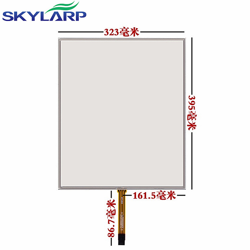 skylarpu 19''inch 4 wire touch screen panel Glass Queuing machine Calling machine industrial equipment handwritten 395mm*323mm 19 inch resistive touch screen four wire computer monitor queuing machine to take the number of med ical equipment 323 195