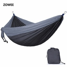 Hammock Bed Double Free