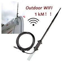 High Power 1000M Outdoor WiFi USB Adapter WiFi Antenna 802 11b g n Signal Amplifier USB