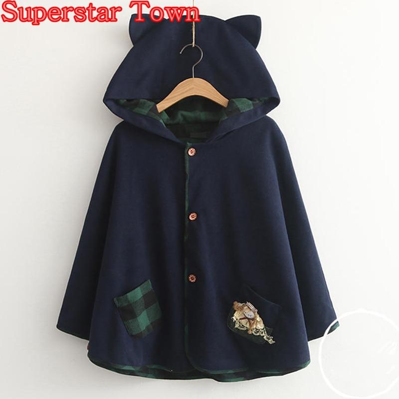Women Jacket Lovely Cat Ear Hooded Coat With Ears Loose Warm Winter Long Sleeve Female Sweet Lolita Cloak Harajuku