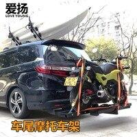 Внедорожник внедорожный автомобиль модификация квадратный Портативный Автомобиль Велосипед стойка задний прицеп хвост мотоциклетная рам