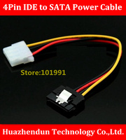 Free Shipping 4Pin Female IDE To SATA Power Cable 15CM Copper Core Power Supply Adapter Cable