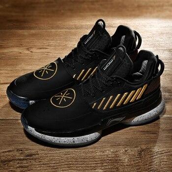 8d85cc3e0485 Li-Ning Men WOW 7   39 FIRST BORN  39  Professional Basketball Shoes ...
