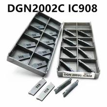 Tungsten Carbide Slotting Blade DGN2002C IC908 Knife DGN 2002 Cut Slotted Lathe Tool