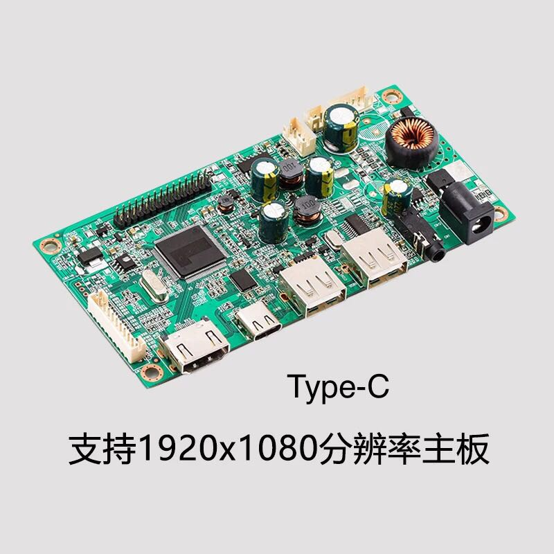 LED Computer LCD HD Display TYPE-C Interface Driver Board Vertical Interface Horizontal Interface with HDR 100pcs max232acpe max232 dip interface driver receiver transceiver