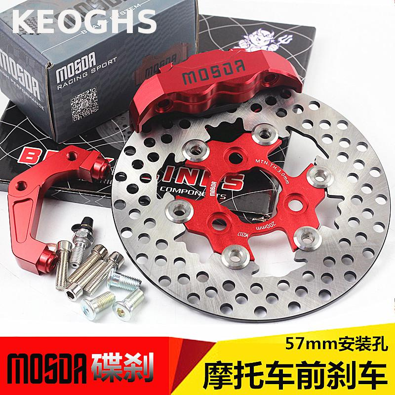 Keoghs Motorcycle Mosda Rpm Front Left 200mm Brake System One Set For Yamaha Scooter Force Rsz Jog Modify keoghs motorcycle front shock absorber and double twin brake system for yamaha scooter rsz jog force bws cygnus ttx modify