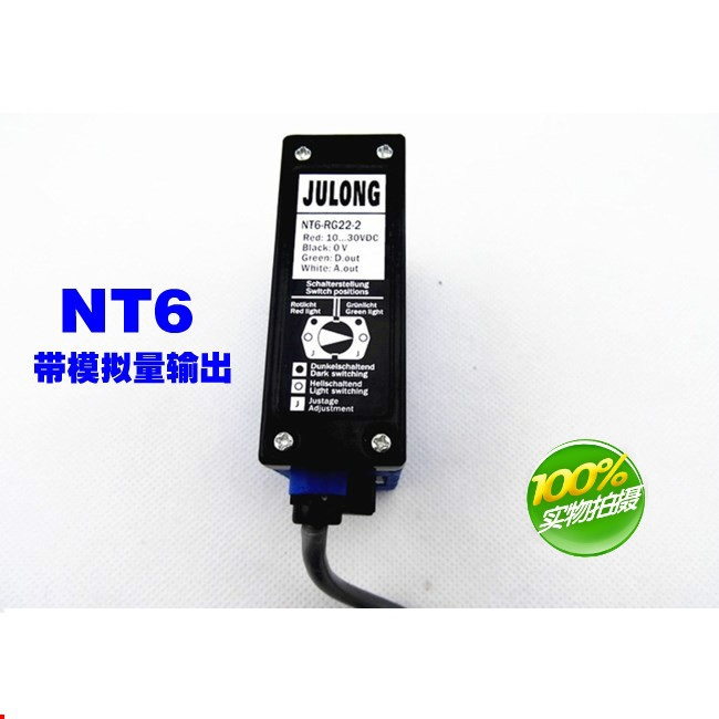 NT6-RG22-2 color photoelectric sensor switch Making electromechanical  цены