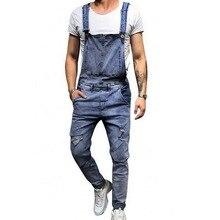 5ff4170dfb7 WENYUJH Plus Size US UR Size 2019 Spring Ripped Jeans Jumpsuits Hi Street  Distressed Denim Bib