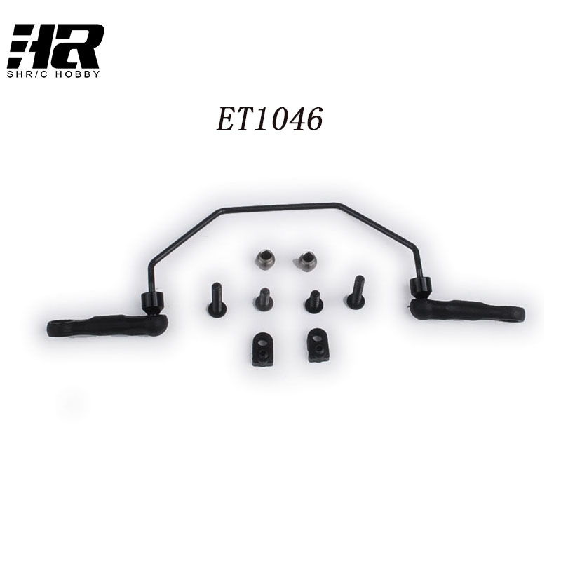 ET1046 Rear brace rod 26 suitable for RC car 1/10 VKAR BISON racing foot accessories Free shipping stzhou lepin 05006 star 1053pcs toys wars the force awakens kylo ren command shuttle model building kits blocks bricks boy gift