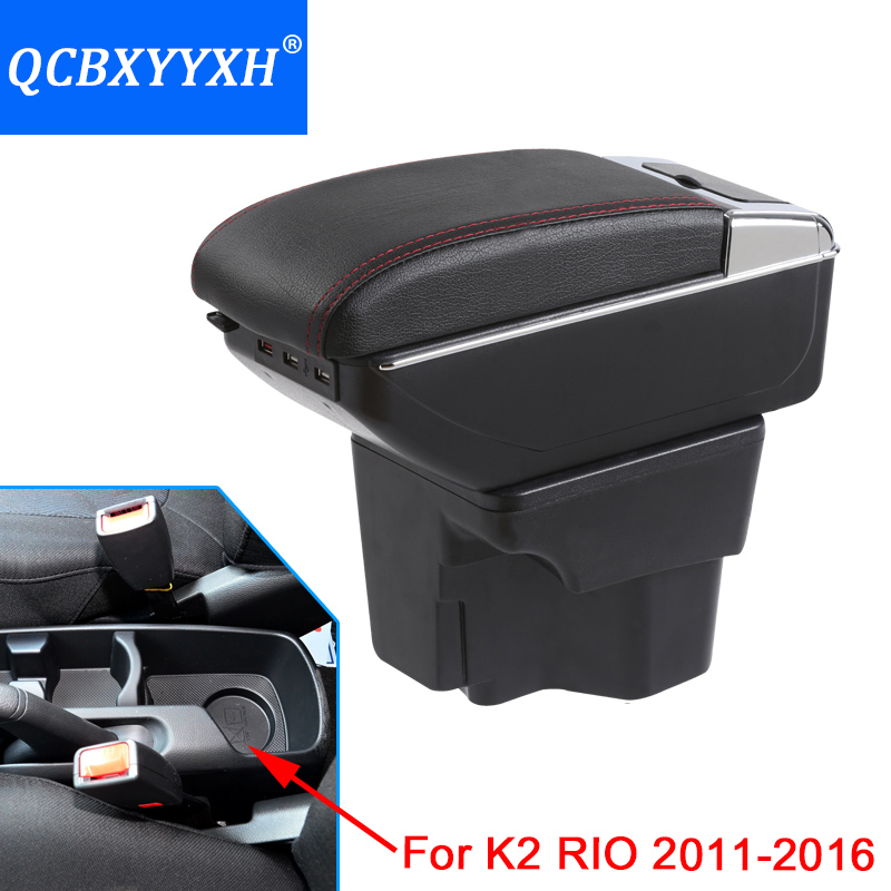 Car Armrest For Kia K2 RIO 2011-2016 Central Store Content Storage Box With Cup Holder Ashtray Accessories Car-Styling ABS universal leather car armrest central store content storage box with cup holder center console armrests free shipping