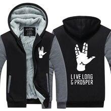 Winter New star trek Spock Jacket live long and prosper Hoodies men thicken fleece zipper Tops