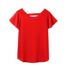 Banerdanni New product Women's blouse 2019 Summer Short slee