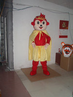 Handsome Monkey King Sun Wukong Mascot Costume Animal mascot costume for Halloween party event