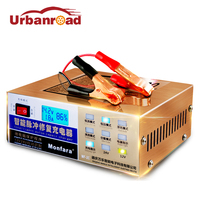 car battery charger 12v 24v 100ah intelligent smart battery charger full automatic electric intelligent pulse repair 110V/220V