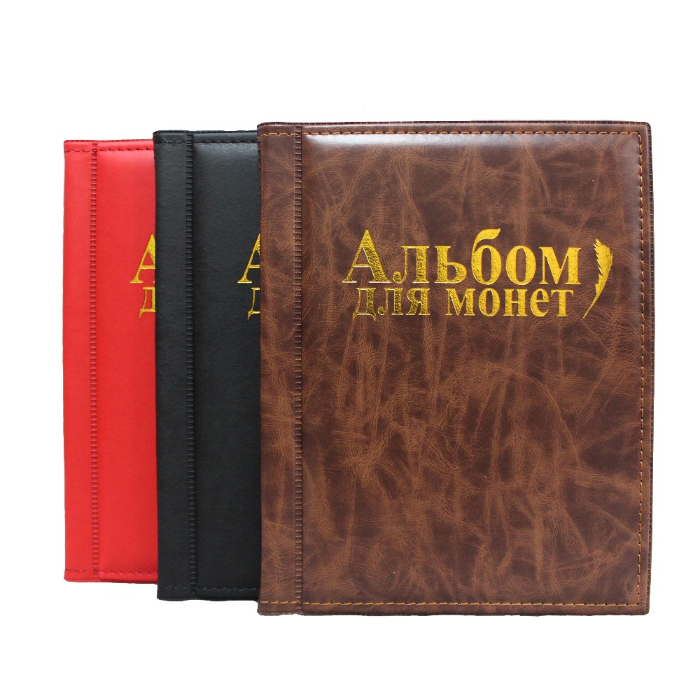 Free Shipping 2016 New Coin Album 10 Pages fit 250 Units coin collection book Russian Language