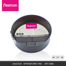 Fissman Springform Pan 24*7 cm Carbon Steel Nonstick Bakeware with Removable Bottom Round Cake Pans Cheesecake Springform Pan