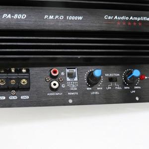 Image 5 - 4 m uzunluk ses denetleyicisi yüksek güç 1000W araba ses anfisi 12V araba subwoofer amplifikatör kurulu ses kontrolü