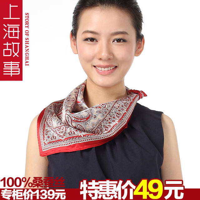 Silk small efi facecloth silk mulberry silk spring scarf commercial scarf