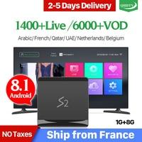 IPTV Франция ТВ коробка Android 8,1 QHDTV IPTV подписка 1 год код Leadcool S2 IPTV арабский французский Бельгия Нидерланды IP ТВ