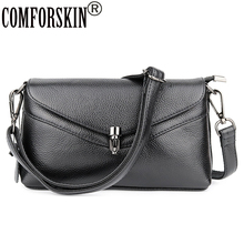 COMFORSKIN Brand Guaranteed 100% Cowhide Metal Lock Womens Messenger Bag European And American Envelope Style Ladies Handbags