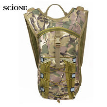Camouflage Tactical Military Molle Vest Backpack Bicycle with 2.5L Water Bag Oxford Sports Rucksack Cycling Running Bags XA599YL