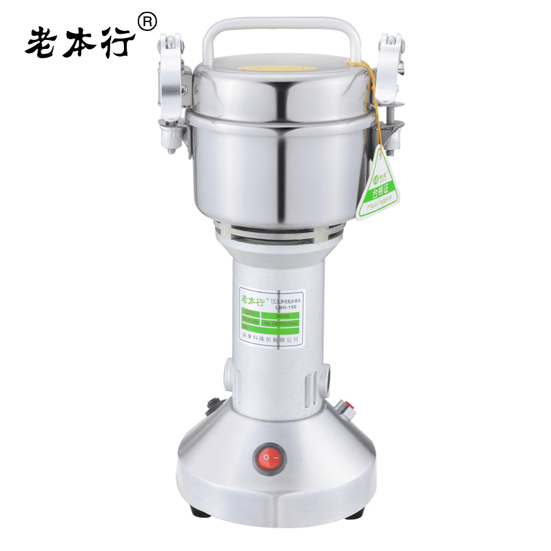 Home Electric Grinder Small Whole Grains Stainless Steel Powdering Machine Sesame Grinding Machine цена