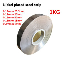 цена на 1KG Battery Spot Welding Machine Welder Equipment Nickel Plated Steel Strap Strip Sheets Nickel plated steel strip