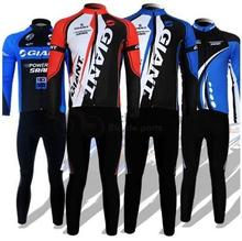 3D Silicone! Giant 2012 long sleeve autumn bib cycling long jersey bib pants clothes bicycle bike riding wear set 4 models