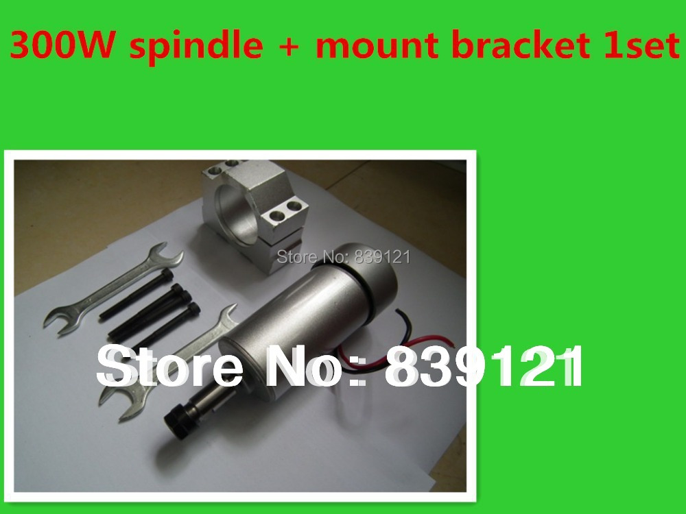 Free ship 300W Air cool Spindle Mount Bracket ER11 For Engraving Carving free 1pcs er11 chuck dc 12 48 cnc 300w spindle motor mount bracket 24v 36v for pcb engraving