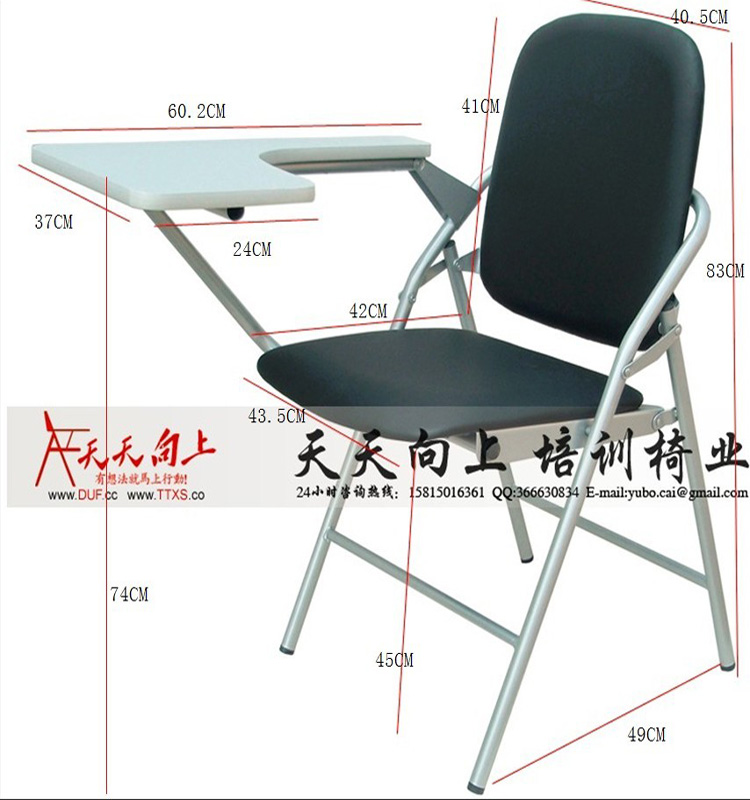 school ergonomic chair with writing pad library table and chair